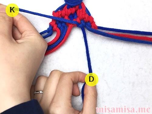 小さなひし形(ダイヤ)模様ミサンガの作り方手順209