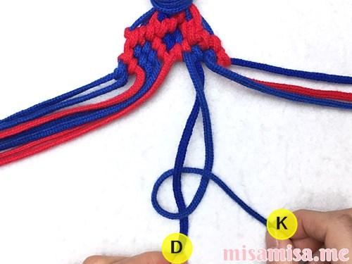 小さなひし形(ダイヤ)模様ミサンガの作り方手順210