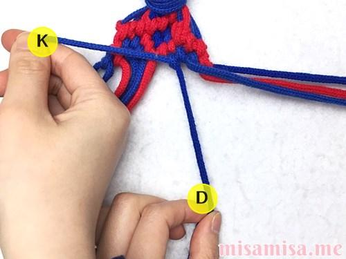 小さなひし形(ダイヤ)模様ミサンガの作り方手順211