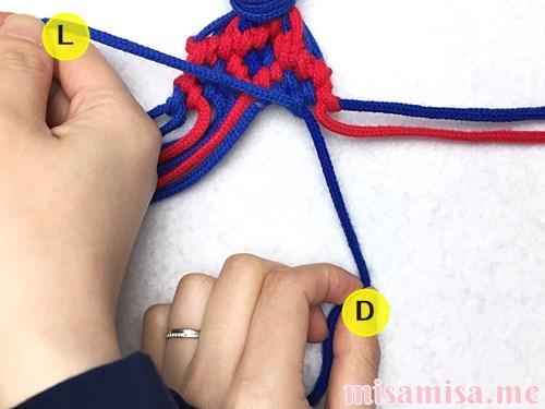 小さなひし形(ダイヤ)模様ミサンガの作り方手順218
