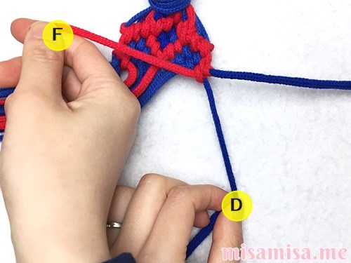 小さなひし形(ダイヤ)模様ミサンガの作り方手順225