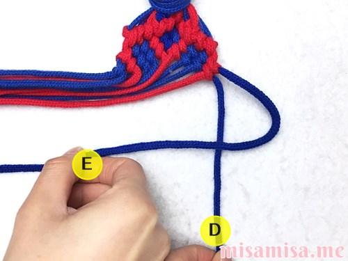 小さなひし形(ダイヤ)模様ミサンガの作り方手順228