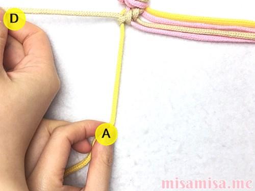 小花柄ミサンガの作り方手順20