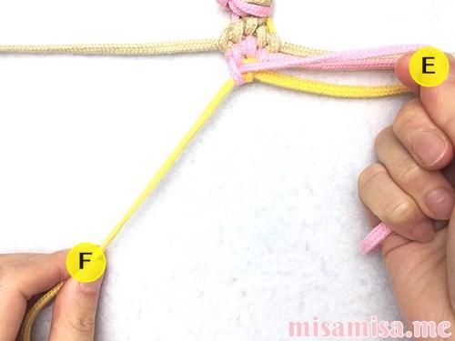 小花柄ミサンガの作り方手順69