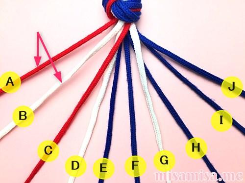 星条旗(アメリカ国旗)柄ミサンガの作り方手順3