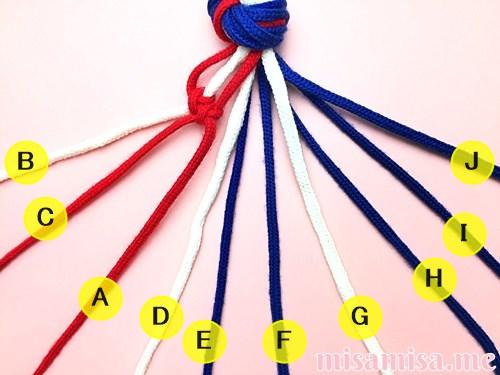 星条旗(アメリカ国旗)柄ミサンガの作り方手順16