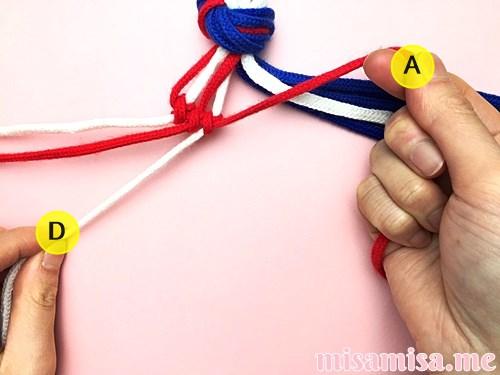 星条旗(アメリカ国旗)柄ミサンガの作り方手順22