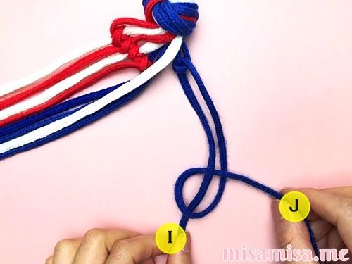 星条旗(アメリカ国旗)柄ミサンガの作り方手順36