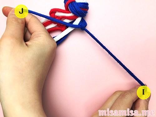 星条旗(アメリカ国旗)柄ミサンガの作り方手順37