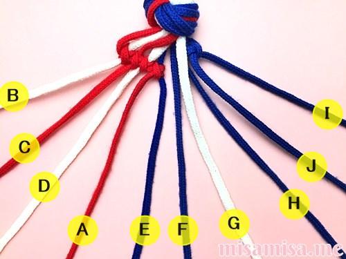 星条旗(アメリカ国旗)柄ミサンガの作り方手順38