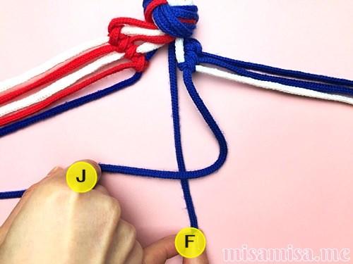 星条旗(アメリカ国旗)柄ミサンガの作り方手順54