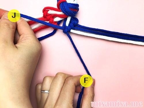 星条旗(アメリカ国旗)柄ミサンガの作り方手順56