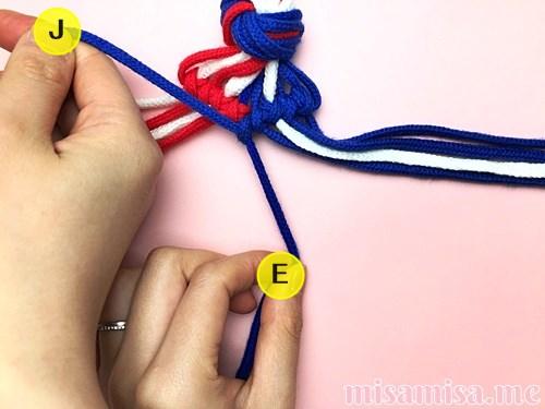 星条旗(アメリカ国旗)柄ミサンガの作り方手順65