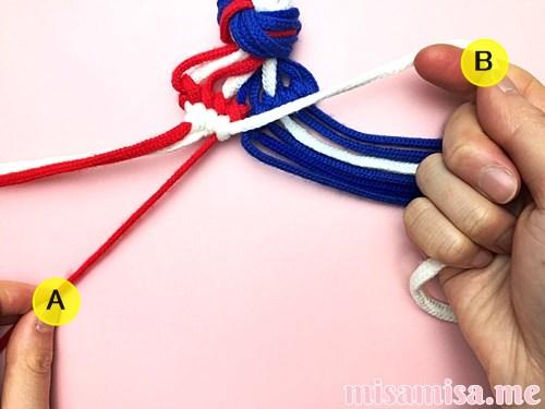 星条旗(アメリカ国旗)柄ミサンガの作り方手順86