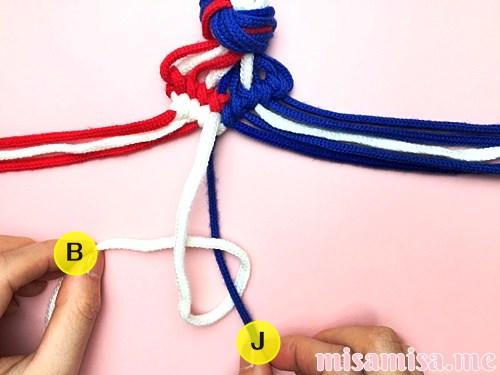 星条旗(アメリカ国旗)柄ミサンガの作り方手順93