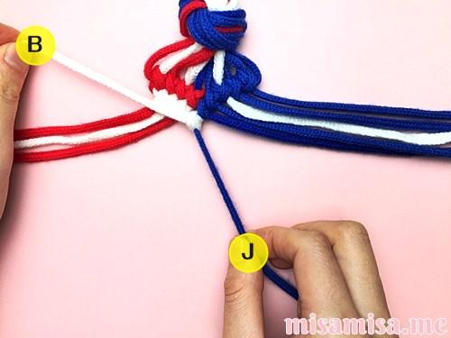 星条旗(アメリカ国旗)柄ミサンガの作り方手順94