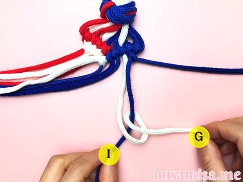 星条旗(アメリカ国旗)柄ミサンガの作り方手順105