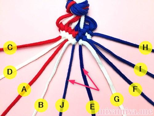 星条旗(アメリカ国旗)柄ミサンガの作り方手順126